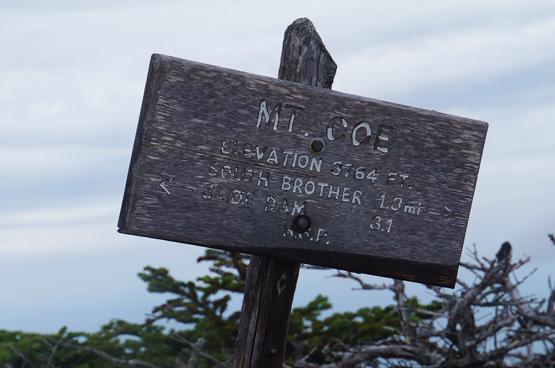 Hike Mount Coe NH Baxter State Park 3795 feet New England Hundred Highest Lis